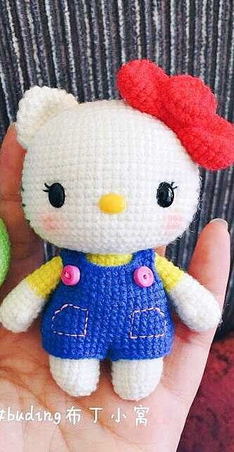 37 Amigurumi Doll, Animal And Other Pattern Ideas - Page 11 of 37 ... | 640x332